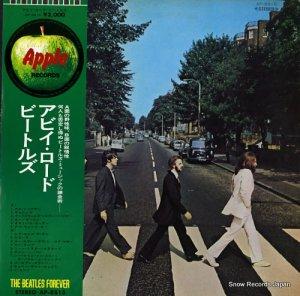ザ・ビートルズ - アビイ・ロード - AP-8815