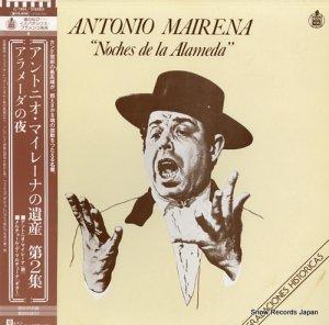 アントニオ・マイレーナ - アントニオ・マイレーナの遺産・第2集/アラメーダの夜 - G-7804