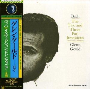 グレン・グールド - バッハ:インヴェンションとシンフォニア - 23AC647