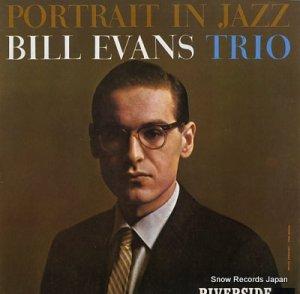 ビル・エヴァンス - portrait in jazz - OJC-088