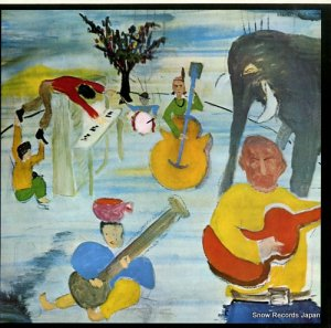 ザ・バンド - ミュージック・フロム・ビッグ・ピンク - ECS-50101