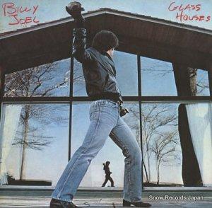ビリー・ジョエル - glass houses - CBS86108