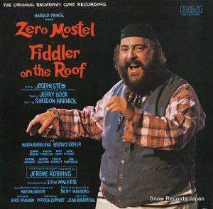 オリジナル・ブロードウェイ・キャスト - fiddler on the roof - LSO-1093