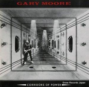 ゲイリー・ムーア - corridors of power - V2245