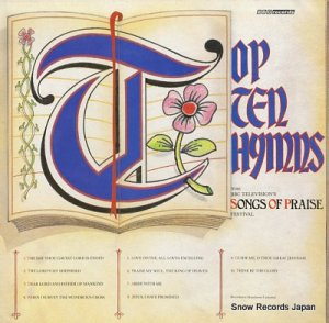 V/A - top ten hymns from songs of praise - REC556