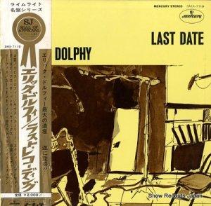 エリック・ドルフィー - ラスト・レコーディング - SMX-7119