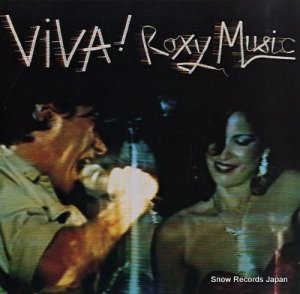 ロキシー・ミュージック - viva ! roxy muisc - the live roxy music album - SD36-139