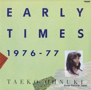大貫妙子 - early times 1976-77 - GWP-1015