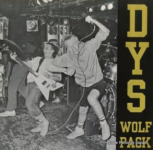 DYS - wolf pack - T-34