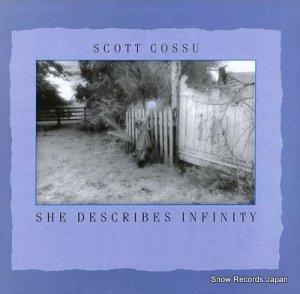 スコット・コッス - 限りなき夢 - C28Y5083
