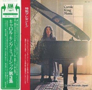キャロル・キング - キャロル・キング・ミュージック第3集 - AML130