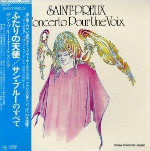 サン・プルー・オーケストラ - ふたりの天使/サン・プルーのすべて - ECPO-24