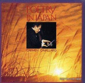 カーメン・キャバレロ - 日本の詩情 - P-11536