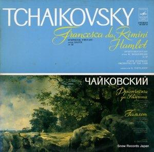 エフゲニー・スヴェトラーノフ - tchaikovsky; francesca da rimini - CM01987-88