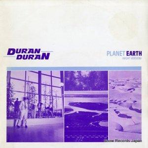 デュラン・デュラン - planet earth - 12EMI5137