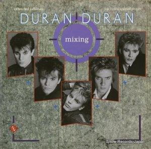デュラン・デュラン - mixing - 2403081