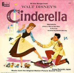 サウンドトラック - walt disney's cinderella - 1207