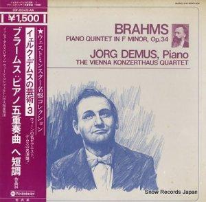 イェルク・デムス - ブラームス:ピアノ五重奏曲ヘ短調 - OW-8049-AW