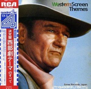 サウンドトラック - 決定盤 西部劇テーマのすべて - R4P-5064