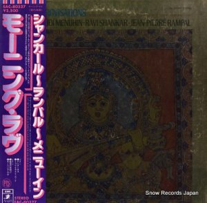 シャンカール〜ランパル〜メニューイン - モーニング・ラヴ - EAC-80327