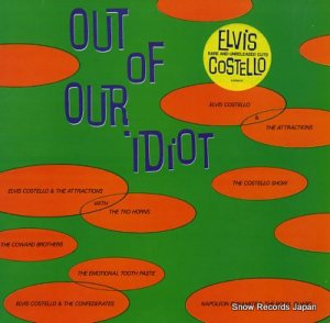 V/A - out of our idiot - XFIEND67