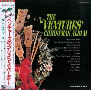 ザ・ベンチャーズ - ベンチャーズのクリスマス・パーティー - LBS-70151