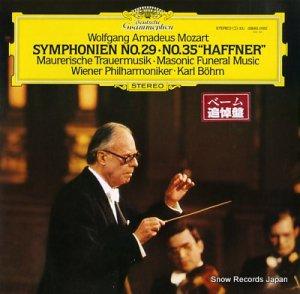 カール・ベーム - モーツァルト:交響曲第29番イ長調 - 28MG0182