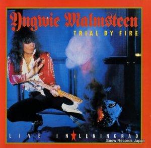 イングヴェイ・マルムスティーン - trial by fire: live in leningrad - 839726-1