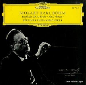 カール・ベーム - モーツァルト:交響曲第30番&第31番「パリ」 - MG2305