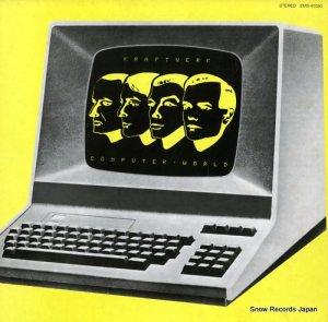 クラフトワーク - コンピューター・ワールド - EMS-91030