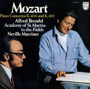 アルフレッド・ブレンデル - モーツァルト:ピアノ協奏曲第20番 - X-5634