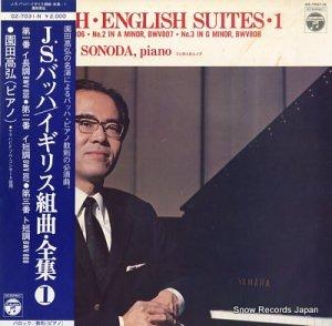 園田高弘 - バッハ:イギリス組曲・全集1 - OZ-7031-N