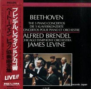 アルフレッド・ブレンデル - ベートーヴェン:ピアノ協奏曲全集 - 25PC-188-91