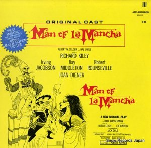 ミッチ・リイ - man of la mancha - MCA-1672
