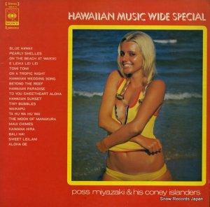 ポス宮崎とコニー・アイランダース - ハワイアン・ミュージック・ワイド・スペシャル - SOLH9