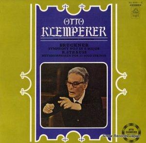 オットー・クレンペラー - ブルックナー:交響曲第7番ホ長調 - AA.8091-2