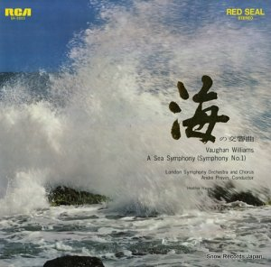 アンドレ・プレヴィン - ヴォーン=ウィリアムズ:交響曲第1番「海の交響曲」 - SX-2023