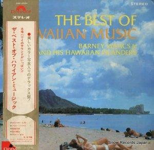 バーニー・アイザックス・ジュニア - ザ・ベスト・オブ・ハワイアン・ミュージック - SMP-2024