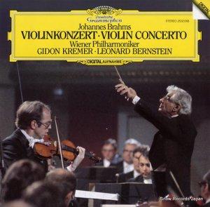 ギドン・クレーメル - brahms; violin concerto - 2532088