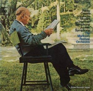 パブロ・カザルス - モーツァルト:交響曲「ハフナー」、「ジュピター」 - OS-990-C