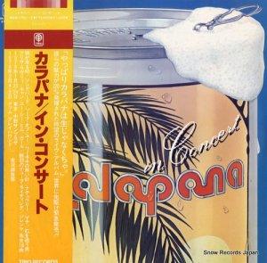 カラパナ - イン・コンサート - AW-3001-2