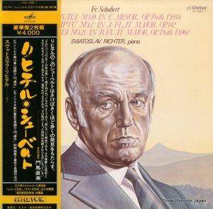 スヴャトスラフ・リヒテル - シューベルト:ピアノ・ソナタ第19番&21番 - VIC-4096-7