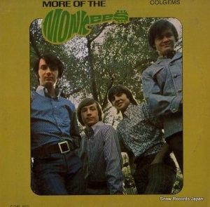 モンキーズ - more of the monkees - COM-102