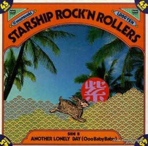 紫 - starship rock'n rollers - BMC-6501