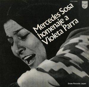 メルセデス・ソーサ - ビオレータ・パラに捧ぐ - FDX-298