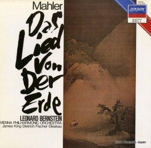 レナード・バーンスタイン - マーラー:交響曲「大地の歌」 - L25C-3040