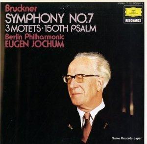 オイゲン・ヨッフム - ブルックナー:交響曲第7番ホ長調(原典版) - MGX9917/8
