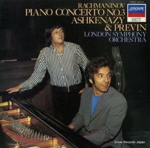 ウラディーミル・アシュケナージ - ラフマニノフ:ピアノ協奏曲第3番 - L25C-3121