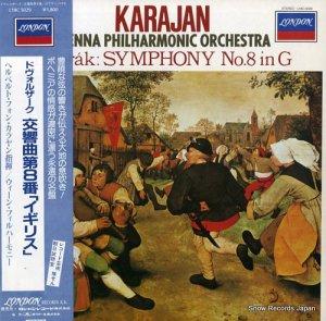 ヘルベルト・フォン・カラヤン - ドヴォルザーク:交響曲第8番「イギリス」 - L18C5029