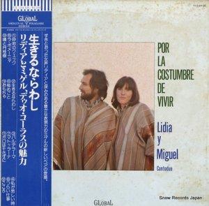 リディアとミゲル - 生きるならわし/デゥオ・コーラスの魅力 - YX-7164-GB